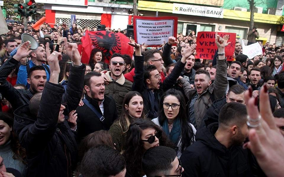albanian_students