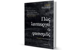 book-_2