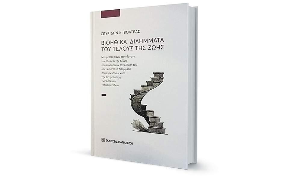 book-_3