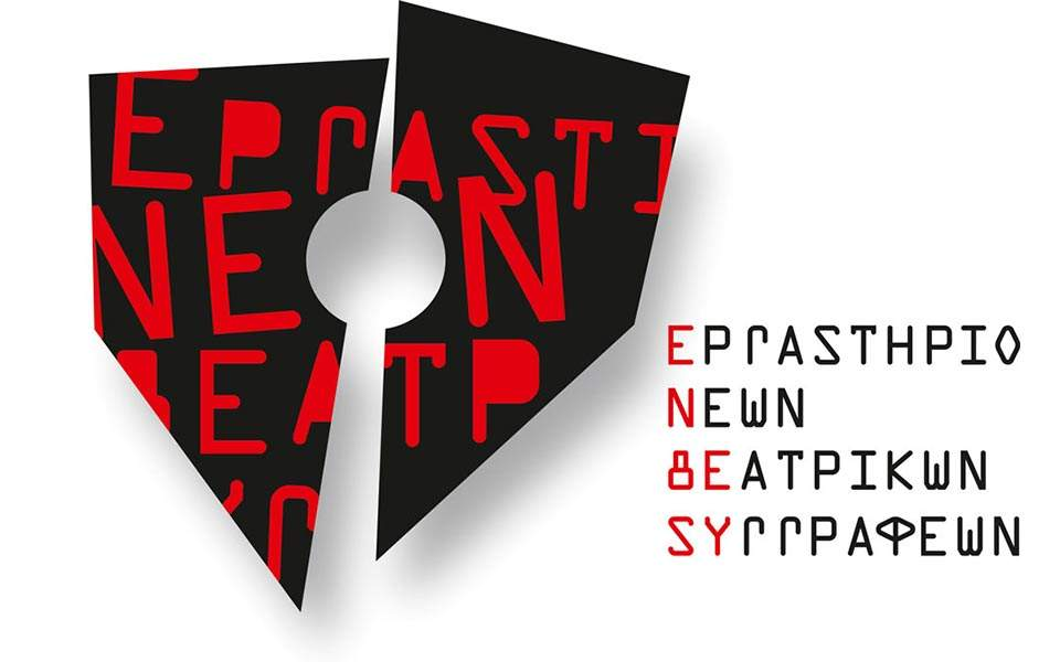 enthesi_new_logo