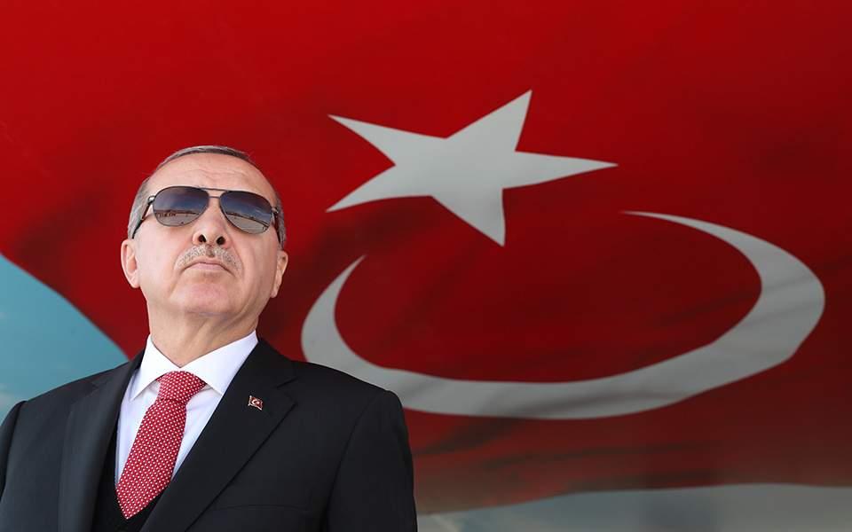 erdogansimaia