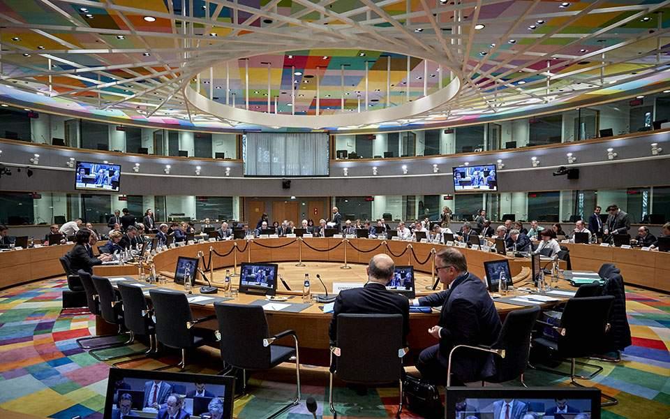 eurogroupp