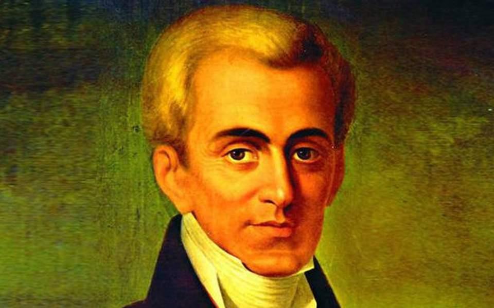 kapodistrias-thumb-large