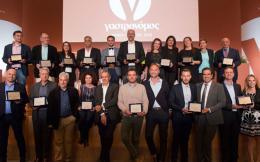 nor_gastronomos_awards_119