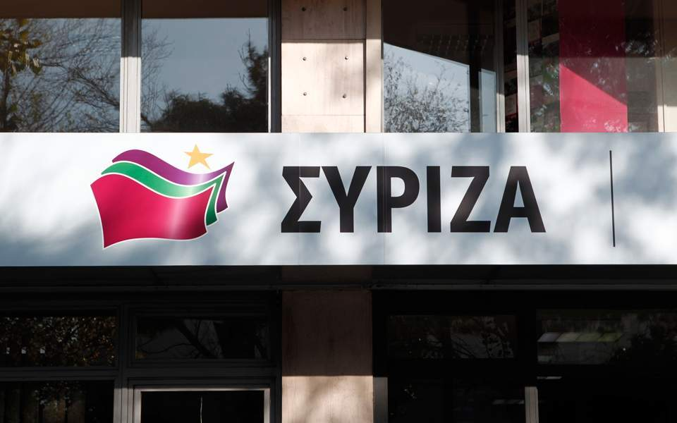 syriza--3-thumb-large
