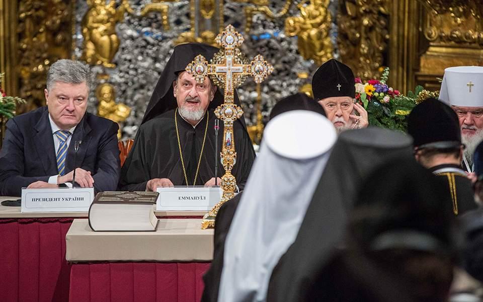 ukraines-pr