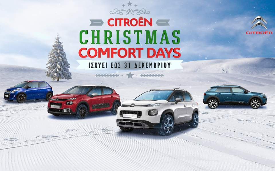 xmas-comfort-days-by-citroen