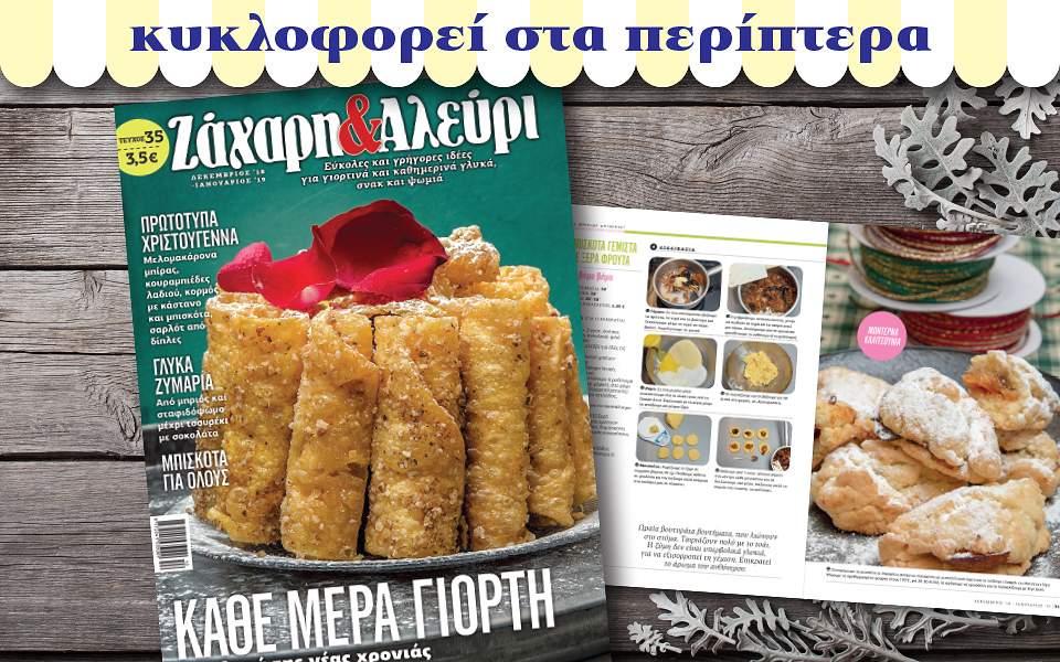 za-35-960x600