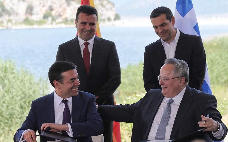 Η αντίδραση του Νίκου Κοτζιά: Καλώς ήρθες στη ζωή μας Βόρεια Μακεδονία