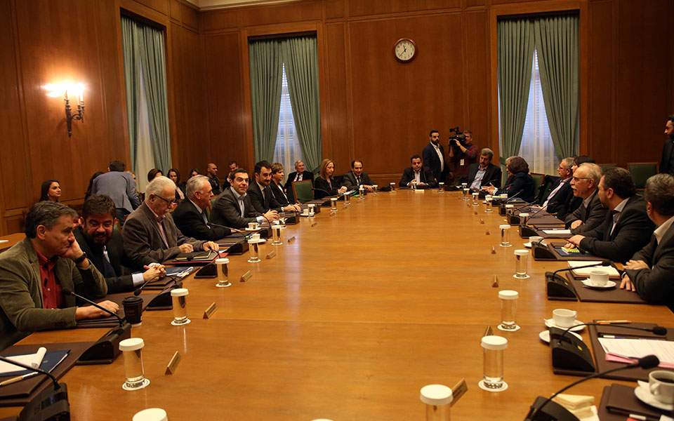 Συνεδριάζει σήμερα το υπουργικό συμβούλιο. ×. 987 b171a545044