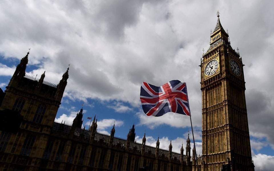 brexit5465465