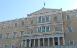 greek-parliament-2830061_960_720