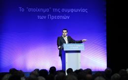 omilia-tsipr