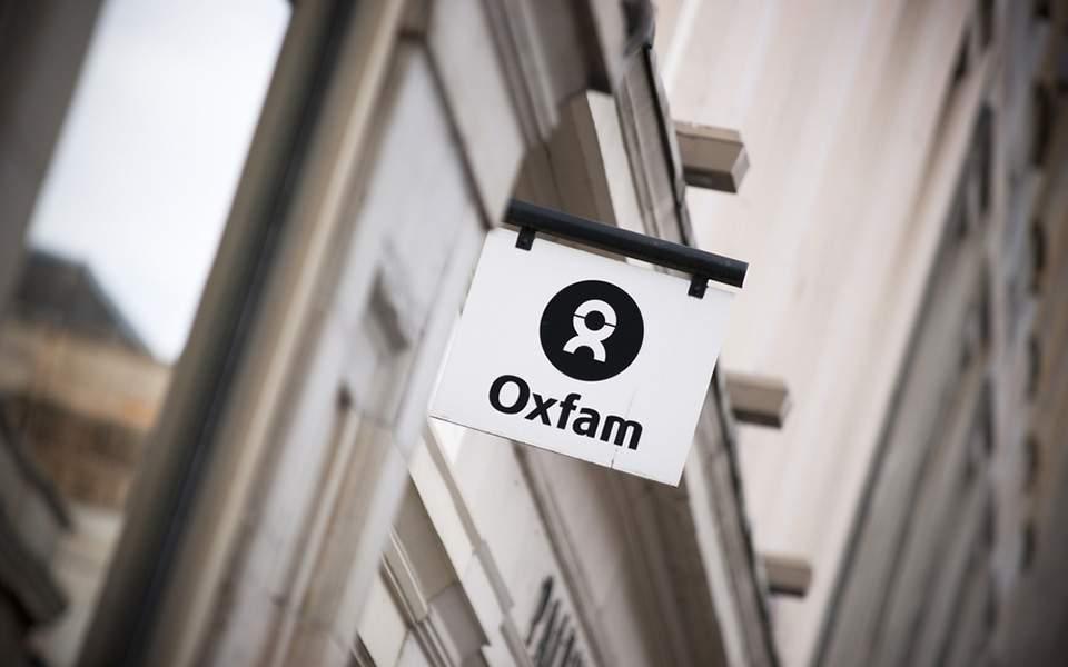 oxfamm