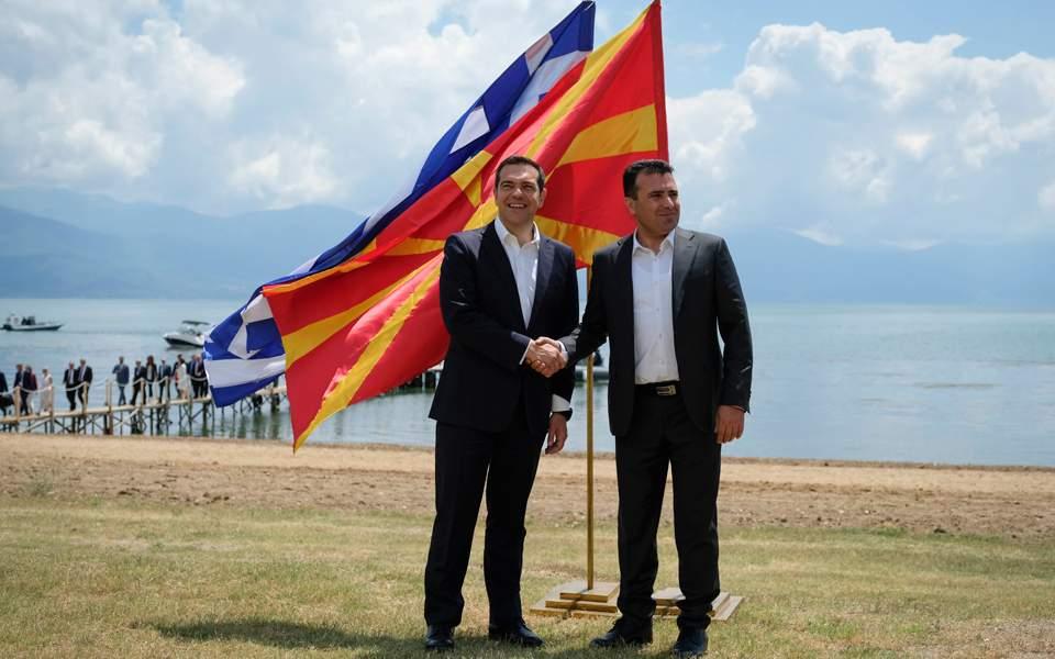 prespes-tsipras-zaev