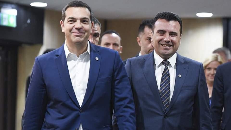 tsipras-zaef-1021x576