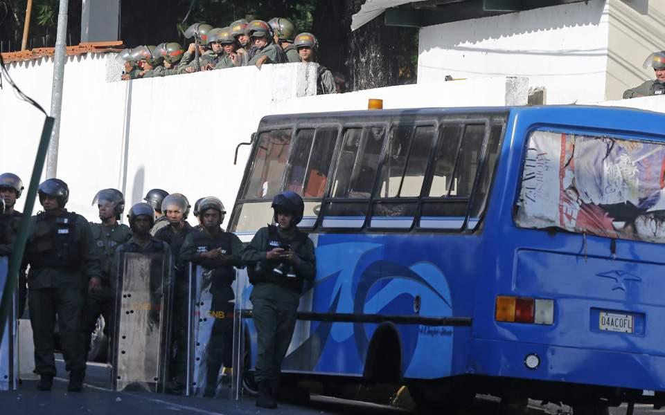 βενεζουέλα στρατος