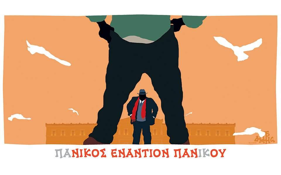 xantzopoylos--2
