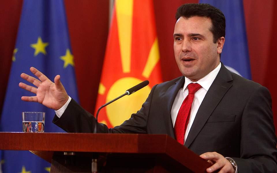 Εκκληση Ζάεφ στην Αθήνα: Να υπερψηφίσουν οι Ελληνες βουλευτές τη Συμφωνία των Πρεσπών