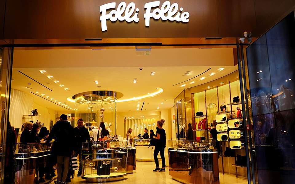 1e0912ee1b ... δύο πλευρών είναι το γεγονός πως μέχρι αργά χθες το βράδυ δεν είχε  ακόμα επιβεβαιωθεί η ώρα άφιξης των πιστωτών στα κεντρικά γραφεία της Folli  Follie ...