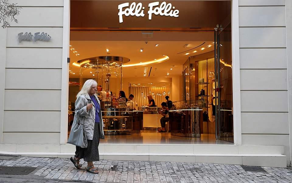 aaf5848669 Η απόφαση κατάθεσης αγωγής για τη ζημία που υπέστη η Folli Follie από  παράνομες πράξεις και παραλείψεις έρχεται μία ημέρα πριν από την  προγραμματισμένη για ...