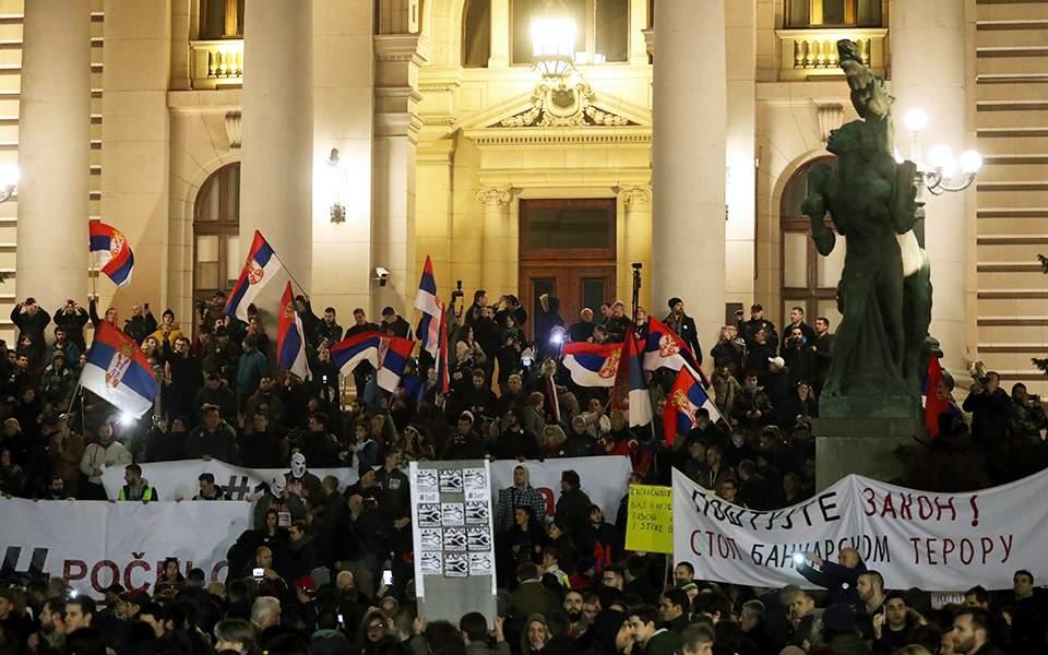 21protestagai