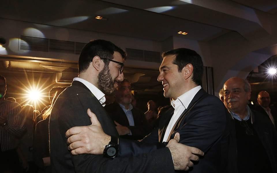 al_-tsipras