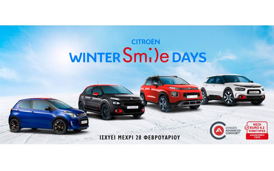 citroen-winter-smile-days