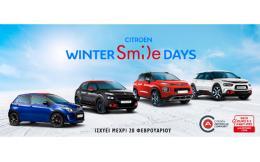 citroen-winter-smile-days