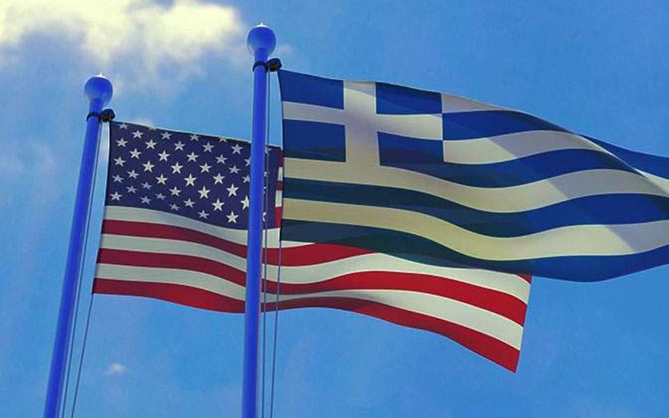 flag1-thumb-large--2-thumb-large