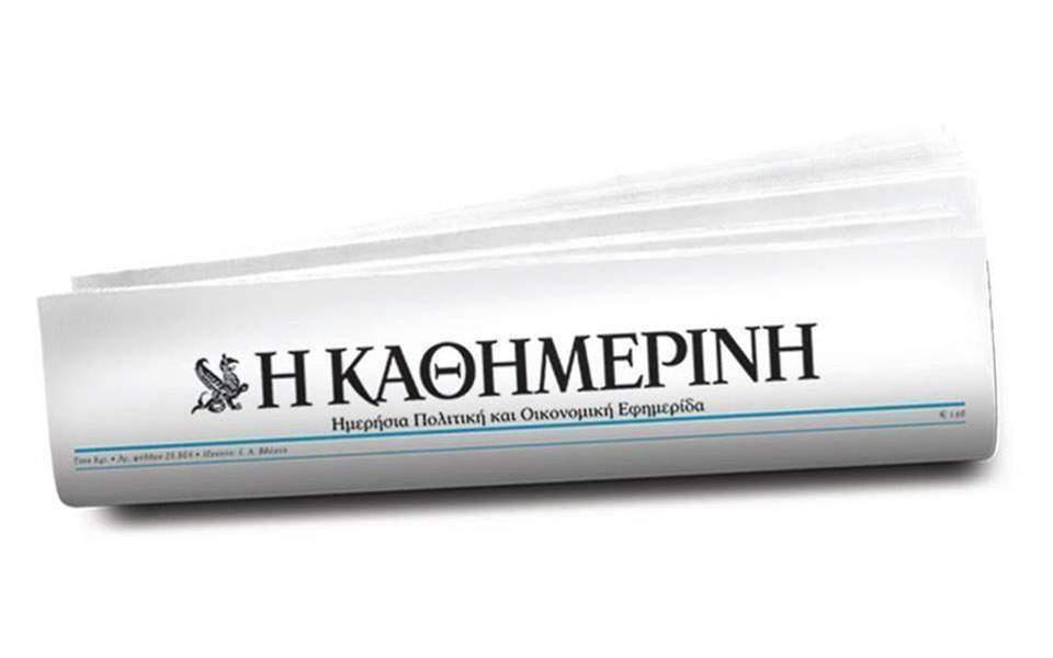 ka8-thumb-large