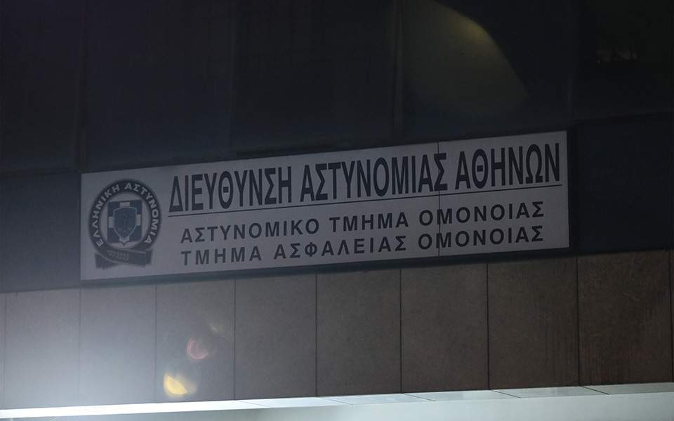 omonoia-thumb-large