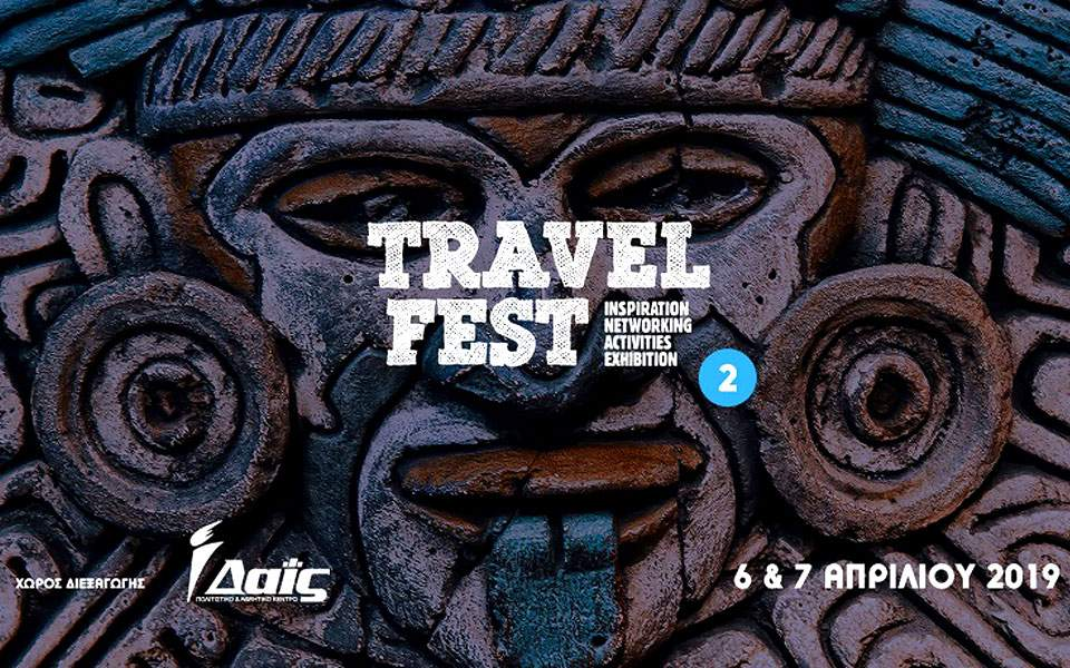 travelfest-2019-cover_web