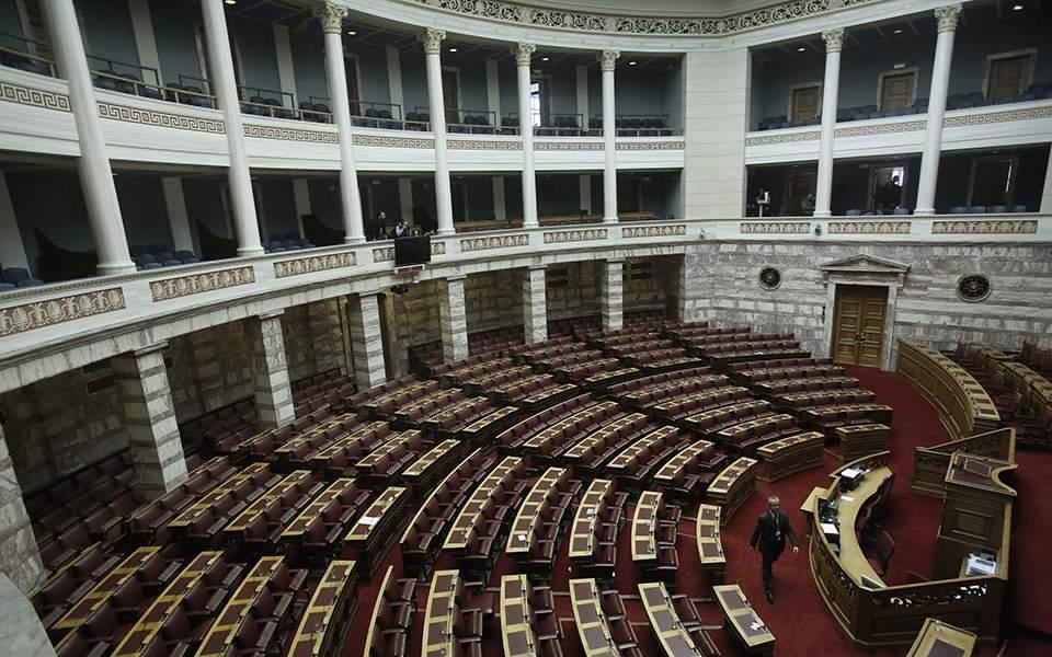 βουλή-ξεκίνησε-η-διήμερη-συζήτηση-για-τη-συνταγματική-αναθεώρηση-(live)