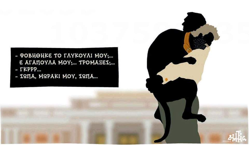 xanztopoulos