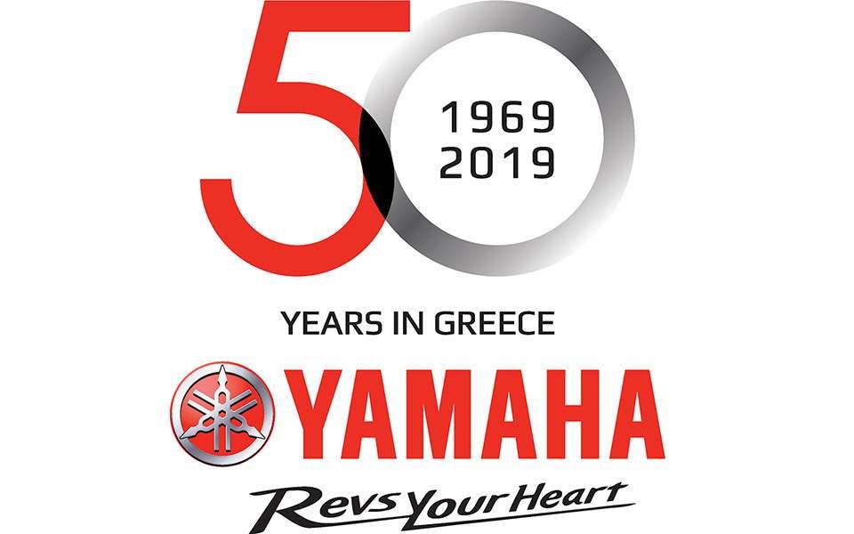 yamaha_50years