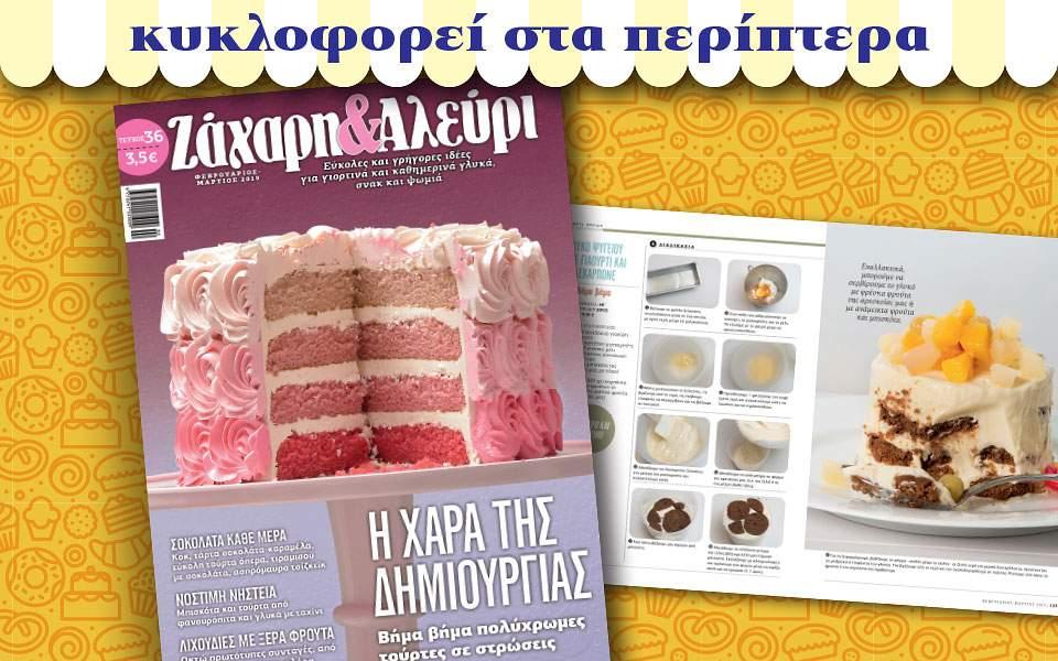za-36-960x6001