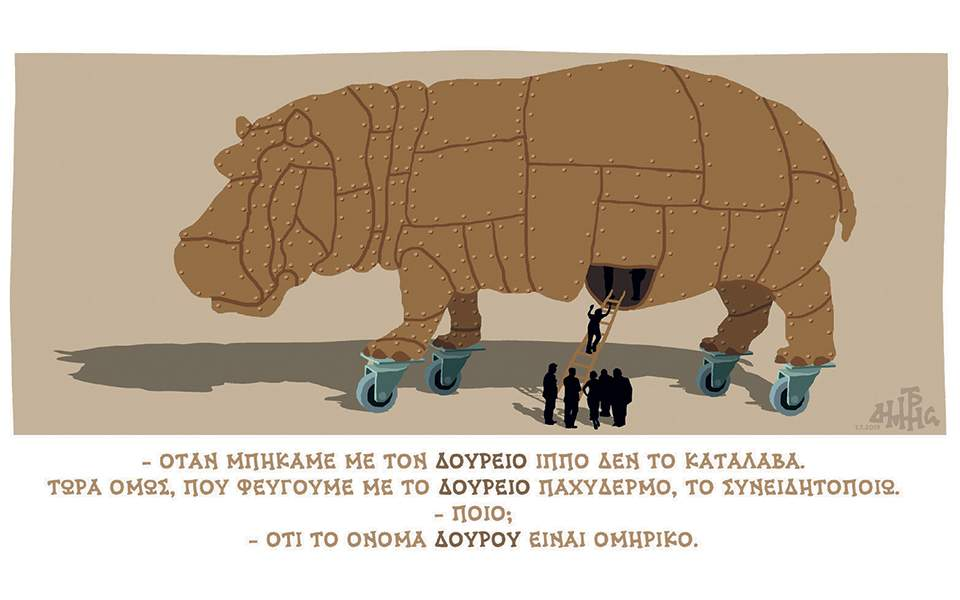 gkka_04_10032019_cmyk_v4__page_1_image_0005