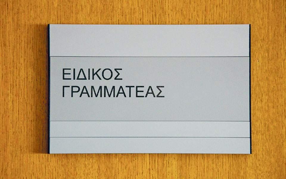 gkka_10_24032019_cmyk_page_1_image_0002