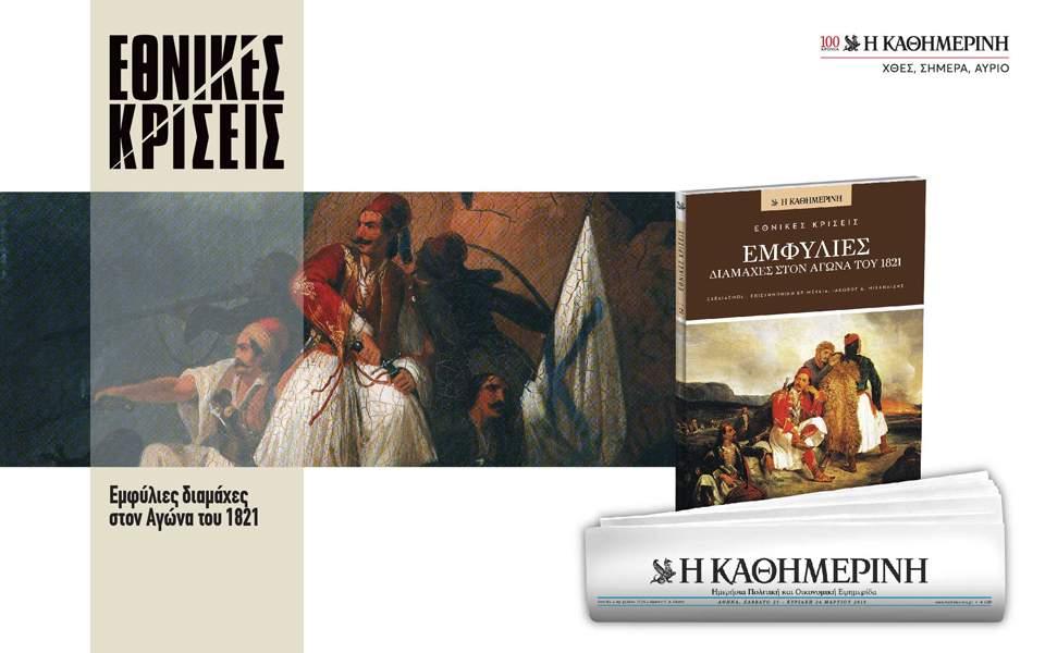kathimerinh_digital-banners_templates_960x600-1-1