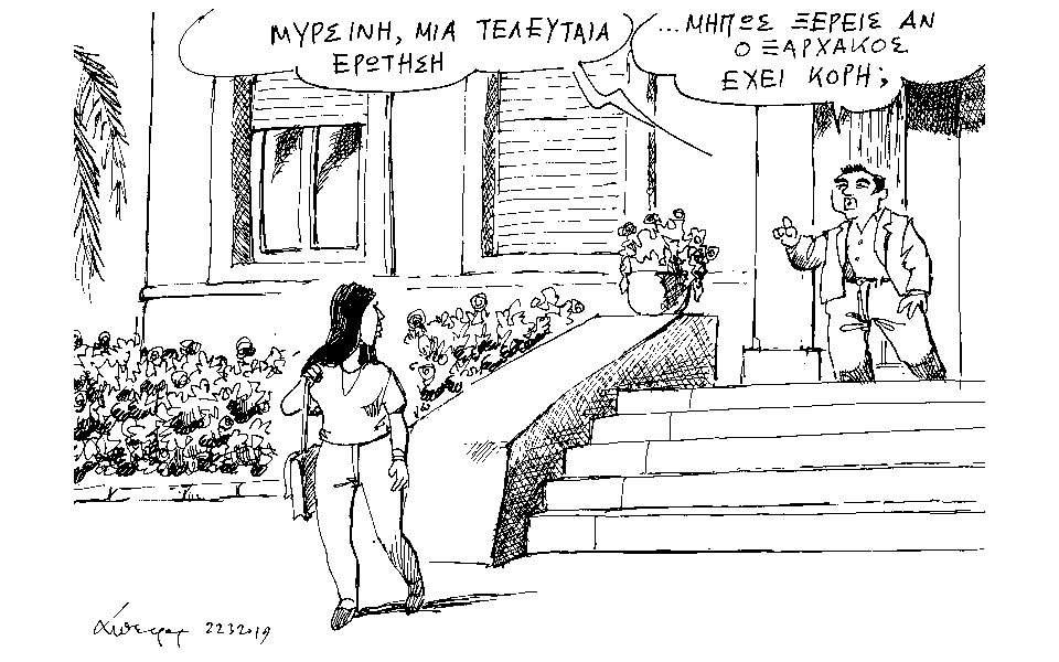 petroulakis2403
