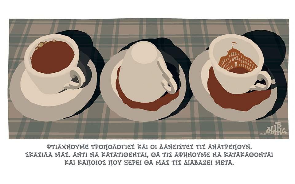 xantzopoylos--5