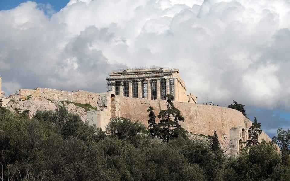 akropolhg