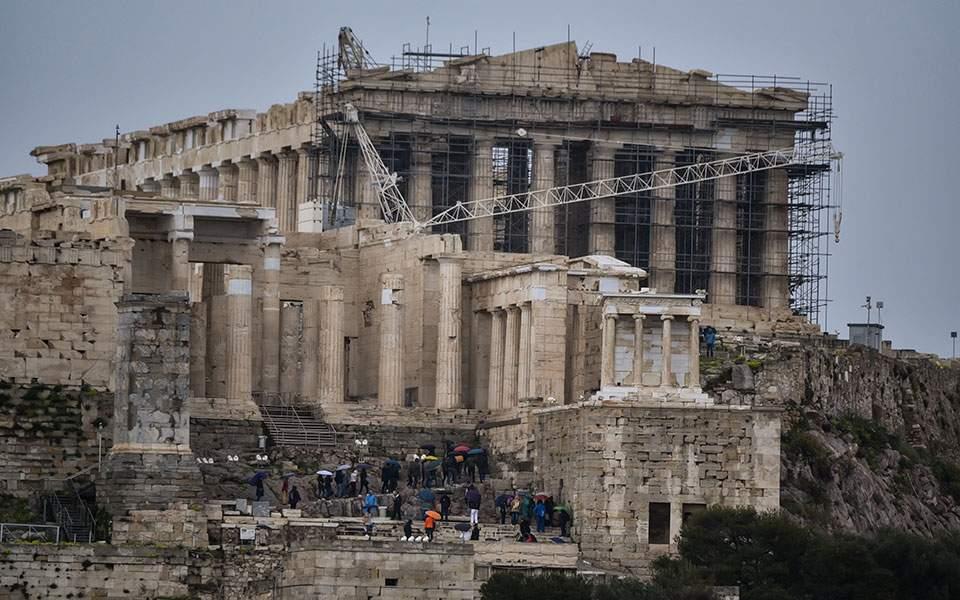 akropoli568778