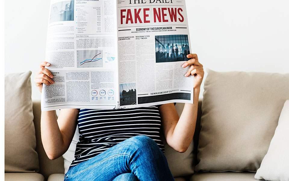 Fake News μόνο την Πρωταπριλιά | Ελλάδα | Η ΚΑΘΗΜΕΡΙΝΗ