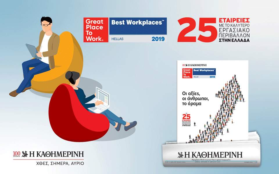 best-workplaces_digital-banners_templates_960x600-1