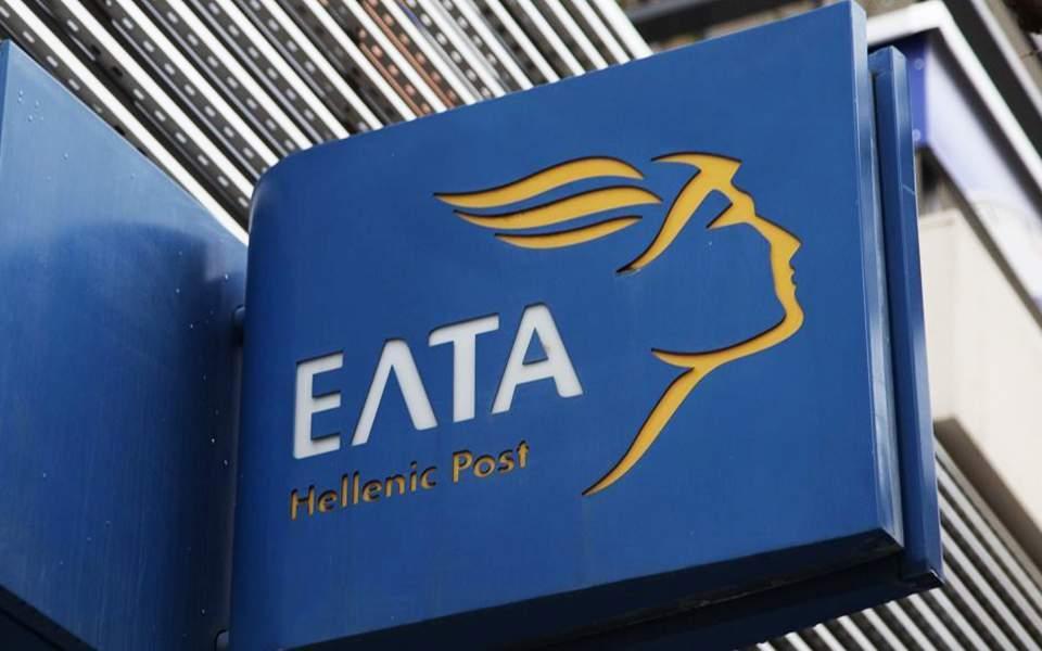 elta-thumb-large