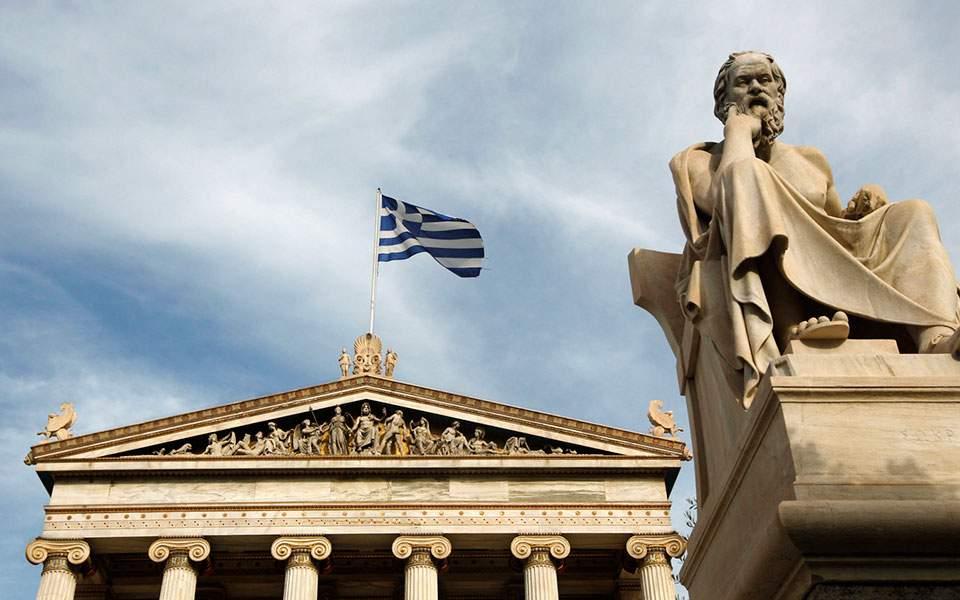 greece_flag_rtr_img1