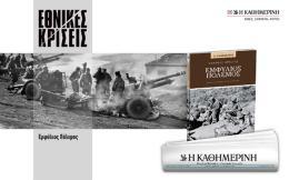 kathimerinh_digital-banners_templates_960x600-4
