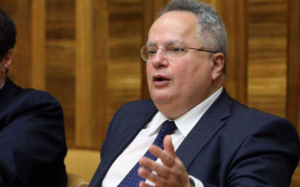 kotzias--4-thumb-large